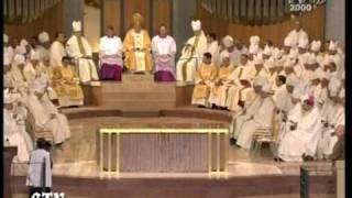 Consecration of Sagrada Familia - Psalm 83