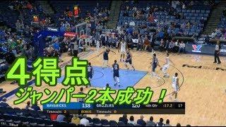 渡邊雄太 NBA2シーズン目初出場! 短い出場時間ながら4得点とアピールに成功