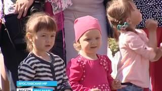 В поселке Ивняки Ярославского района открыли новый детский сад(, 2016-06-01T15:24:21.000Z)