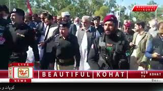 Imran Khan Kohat Visit 22 Nov 2017