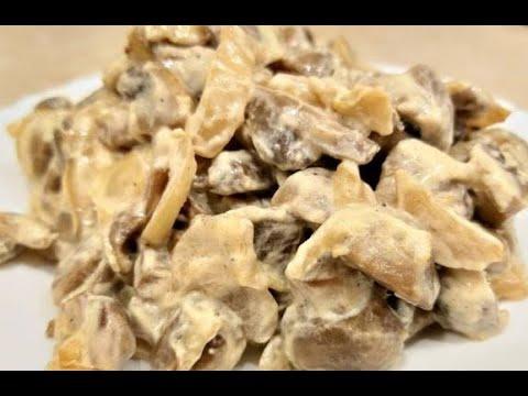 ВКУСНЕЙШИЕ ГРИБЫ! Как приготовить грибы?! Шампиньоны тушеные в сметане с луком #шампиньоны