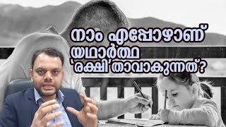 Stand with your KIDS in difficult times- Parenting Tips in Malayalam 2019-Dr. Abdussalam Omar