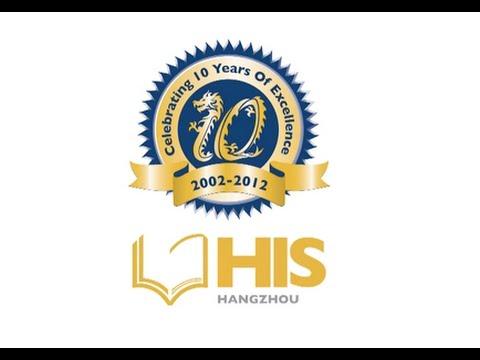 Hangzhou International School 10th Annivesary