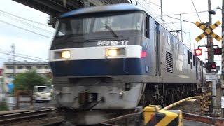 Video 【4K】JR山陽本線 EF210-17号機牽引 2081レ貨物列車 download MP3, 3GP, MP4, WEBM, AVI, FLV Desember 2017