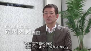 20170225 suzukishika superdr