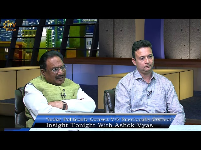 BJP National Spokesperson Dr Bijay Sonkar Shastri | Wide Angle With Ashok Vyas