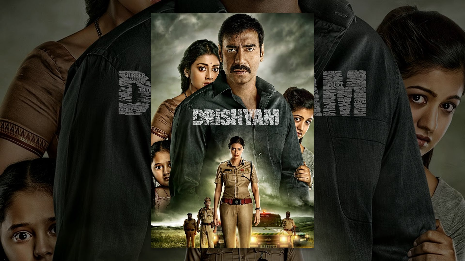 Download Drishyam