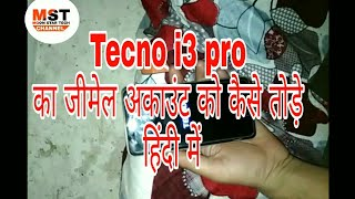 Android Game   Tecno i3 bypass google account or frp remove
