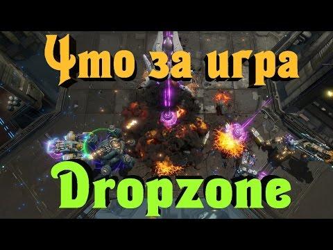 видео: dropzone - Крутая moba rts с роботами