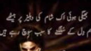 sad song zafar iqbal