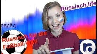 Russisch für die Fußball-WM!
