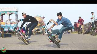 Bycycle Stunt Boys-BSB 1st Official Video || Narayanganj_Division || BD Cycle Stuntz
