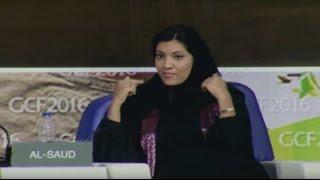 ريمة بنت بندر: الدولة لن تتراجع عن تشجيع النساء على الرياضة