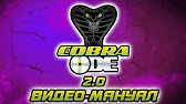 All new cobra ode design released for playstation 3 consoles!. I can buy the 5. 10b ode boards so i can get my ode working again?