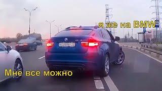 Подборка  ДТП и аварий умный водитель #79 | дтп ноябрь 2020