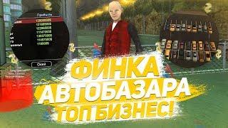 ФИНКА АВТОБАЗАРА НА ARIZONA RED ROCK