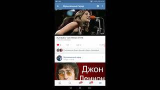 Группа посвященная музыке, которую ведёт моя любимая)