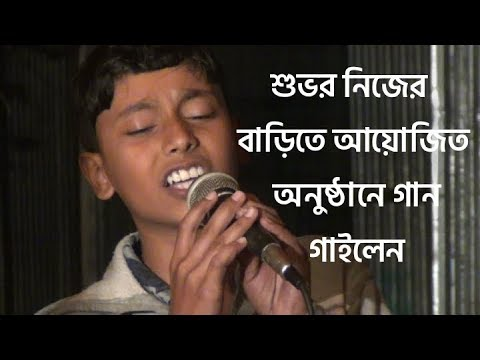 Shuvo Sang At Event Organized At His Home