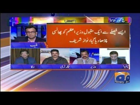 Aapas Ki Baat - 03 October 2017 - Geo News