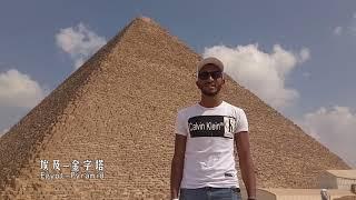 2018 Sichuan International Cultural Tourism Festival in Egypt