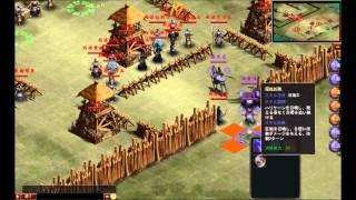 『三国戦略シミュレーション~戦将~』動画第二弾 | ガレマ