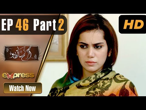 Agar Tum Saath Ho - Episode 46 - Express Entertainment Dramas