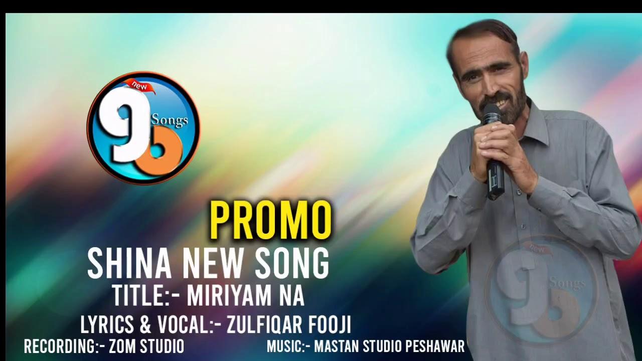 Shina New Song|| Promo || Miriam Na || Lyrics & Vocal Zulfiqar Fojil Present GB New Songs