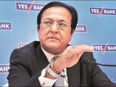 Urdu News- Enforcement Directorate raids Mumbai residence of Yes Bank founder Rana Kapoor