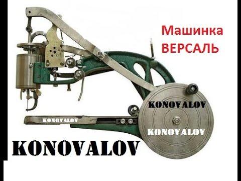 Продам швейную машинку подольск электрическую рабочую. Продам швейную. Швейная машина для шитья твердых материалов.