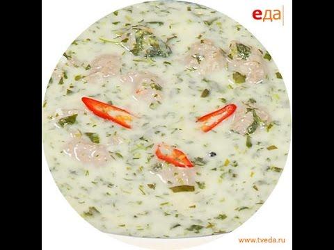 Суп с куриными фрикадельками и шпинатом — рецепт с фото