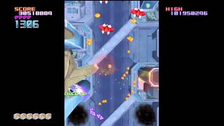 Xbox 360 Longplay [085] Triggerheart Exelica