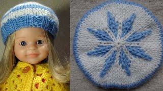 Берет для куклы Paola Reina