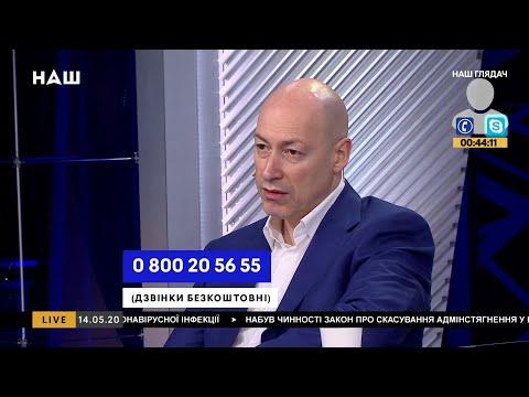 Гордон о том, почему уговаривал Зеленского пойти в президенты, несмотря на отсутствие у него команды