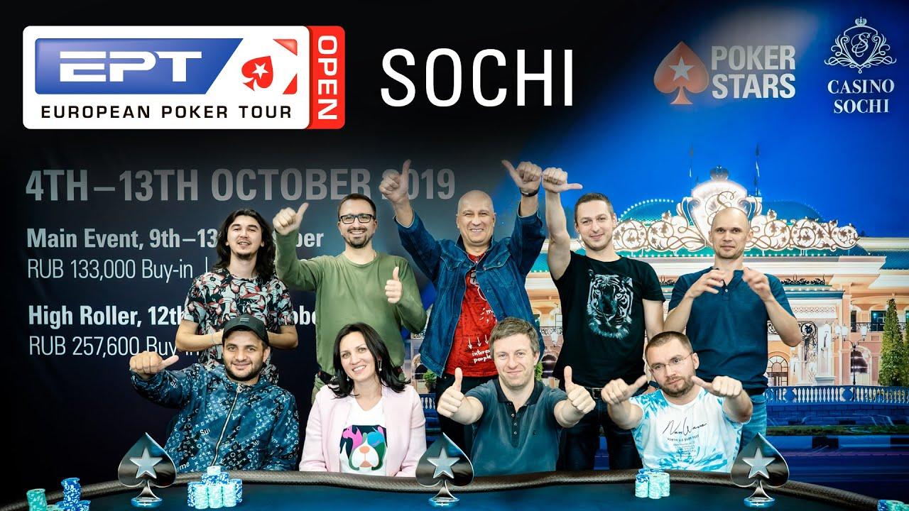 сочи 2020 онлайн покер май смотреть