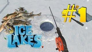 Ice Lakes - день 1 | 19,37 кг