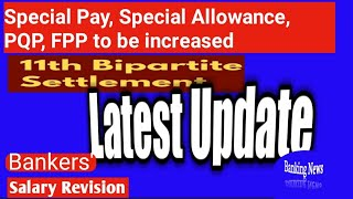 11th BPS- Bankers' Salary Revision Latest News