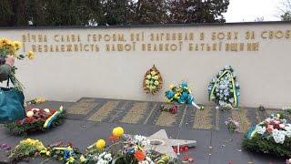 Как на Западе Украины берегут память о Великой отечественной войне