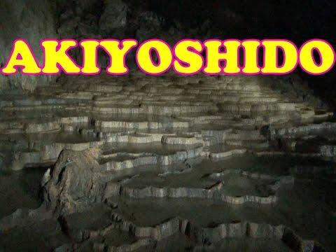 Akiyoshido Cave, Yamaguchi ☆ 秋芳洞 ☆ Japan As It Truly Is