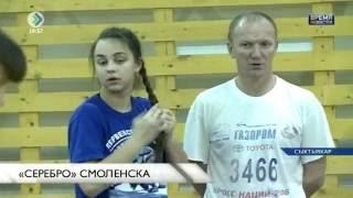 «Время новостей». «Серебро» Смоленска. 25 октября 2016(, 2016-10-25T19:30:49.000Z)