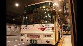 西鉄高速バス・ハウステンボス号(福岡高速3909:西鉄天神高速バスターミナル→ハウステンボス)