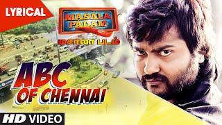 Abc Of Chennai Lyrical Video || Masala Padam || Mirchi Shiva , Bobby Simha , Gaurav , Lakshmi Devy