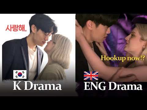 KISSING Korea VS England