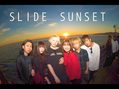 AliA 「SLIDE SUNSET 」MV