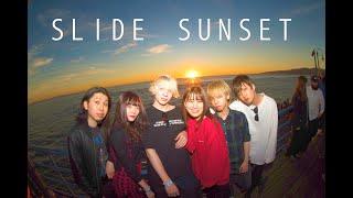 AliA 「SLIDE SUNSET 」MV