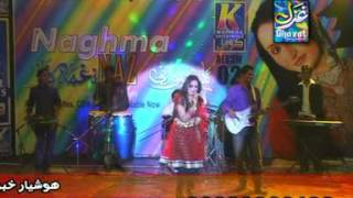 Download Sajan Muhinjo Sewan Wayo Aa By Naghma Naz Allbum <a href=
