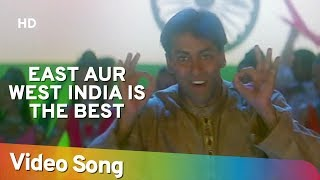 East Or West India is the Best | Salman Khan | Judwaa Songs | Anu Malik