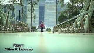 Bangla New Song 2016 - Ek Jibon