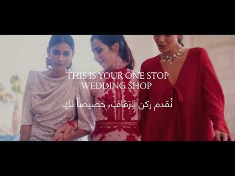 Harper's Bazaar Arabia x Ounass: Wedding Season Is Here