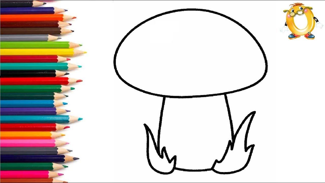 Раскраска для детей ГРИБ. Мультик - Раскраска. Учим цвета ...