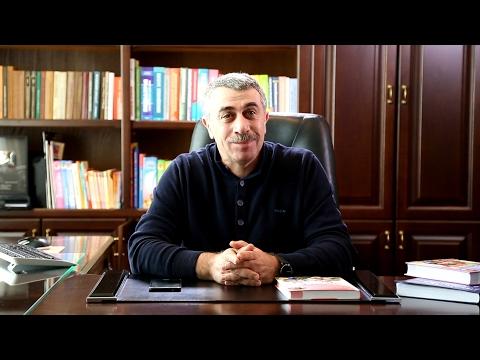 Семинар доктора Комаровского в Минске (Республика Беларусь)